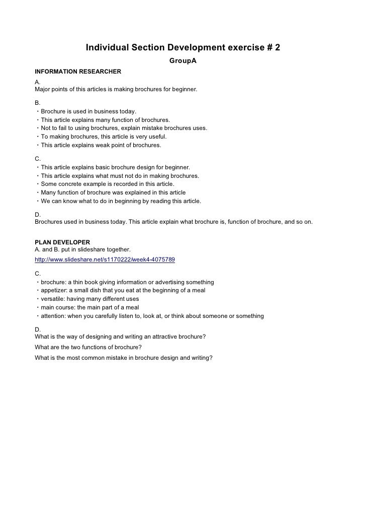 Individual Section Development exercise # 2                                                     GroupA INFORMATION RESEARC...