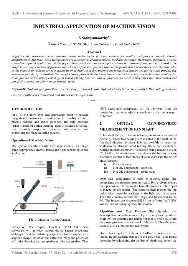 machine vision journal