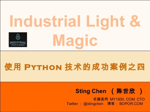 Be a great websites product design and online marketing expert. Slide 1 of 31 . Industrial Light & Magic Sting Chen (陈世欣 )...