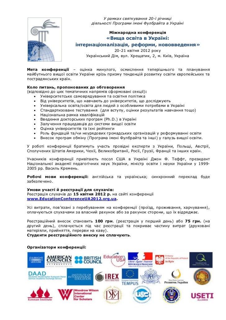 Information letter ua