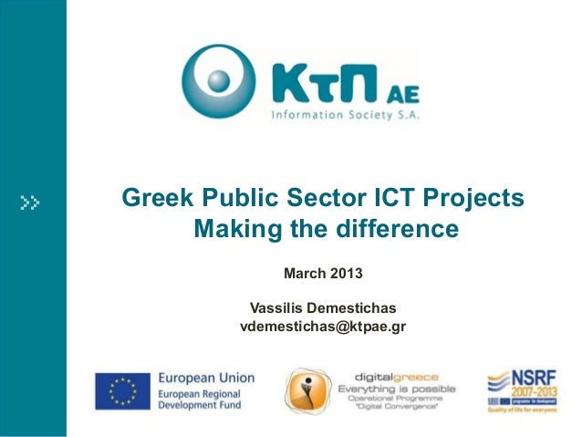 Greek Public Sector ICT Projects     Making the difference              March 2013          Vassilis Demestichas         v...