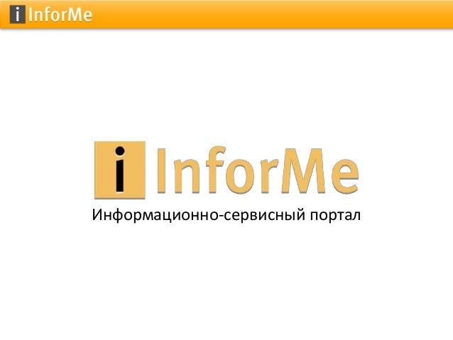 Informe presentation