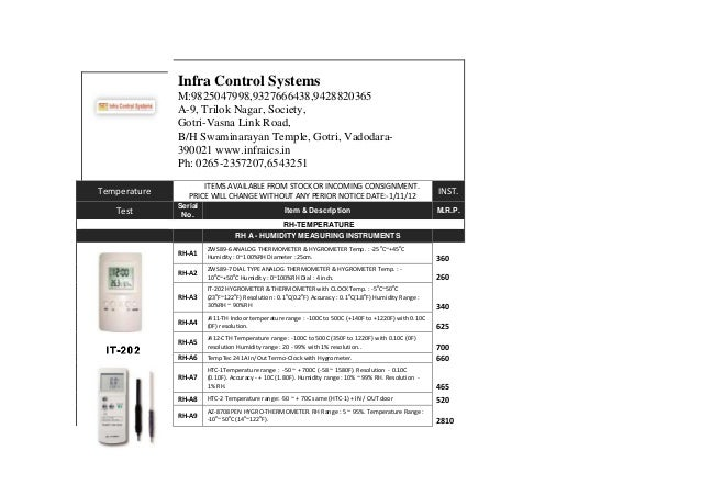 Infra control systems price list and catalogue 3