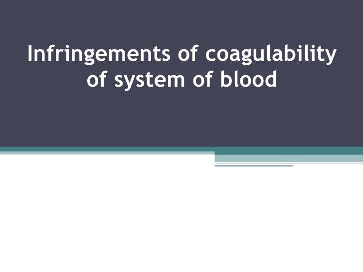 Infringements of coagulability of system of blood
