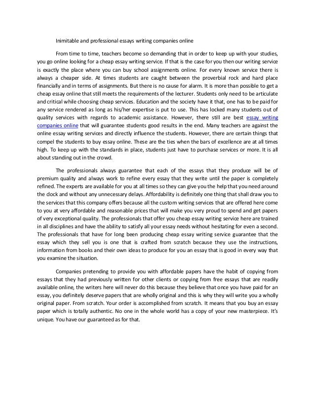 professional education essay