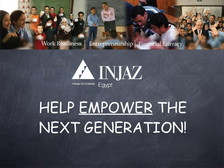 HELP  EMPOWER  THE NEXT GENERATION!