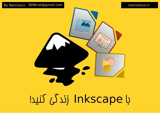 Inkscape office