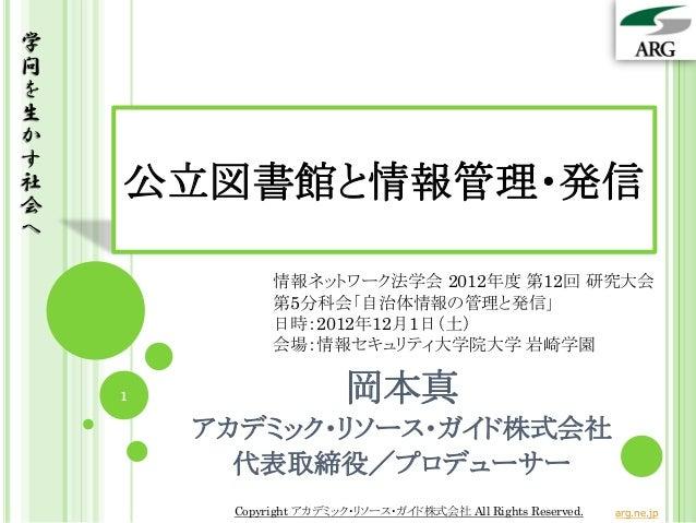 InLaw(20121201)