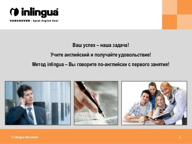 Presentation in