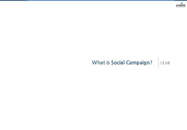 소셜캠페인이란? What is Social Campaign?