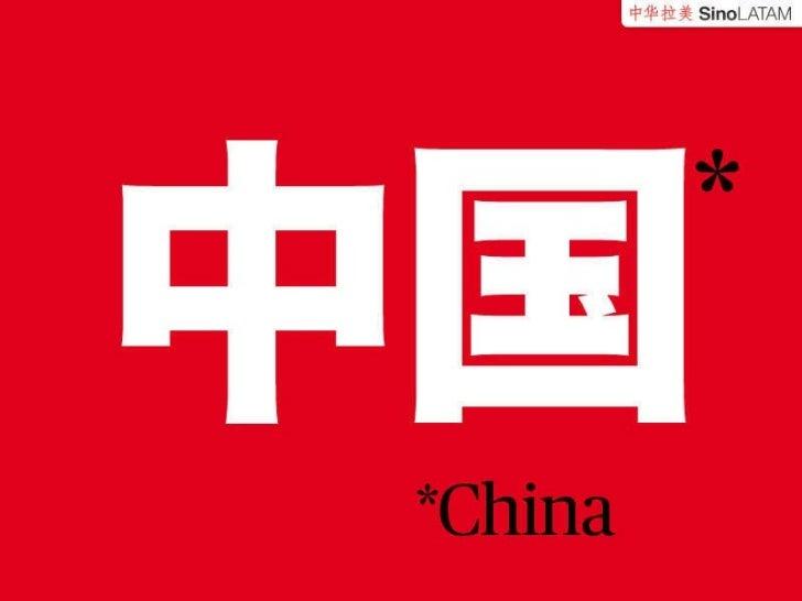 China e Innovación