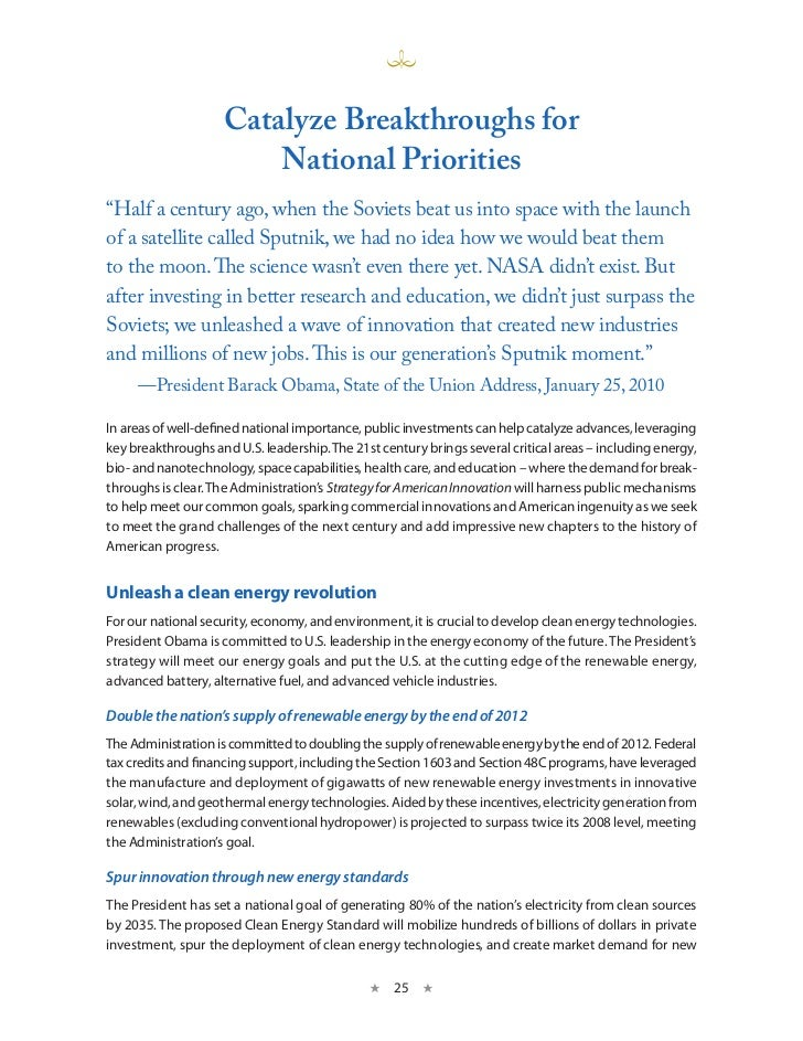 A Strategy for American Innovation - Catalyze Breakthroughs for National Priorities