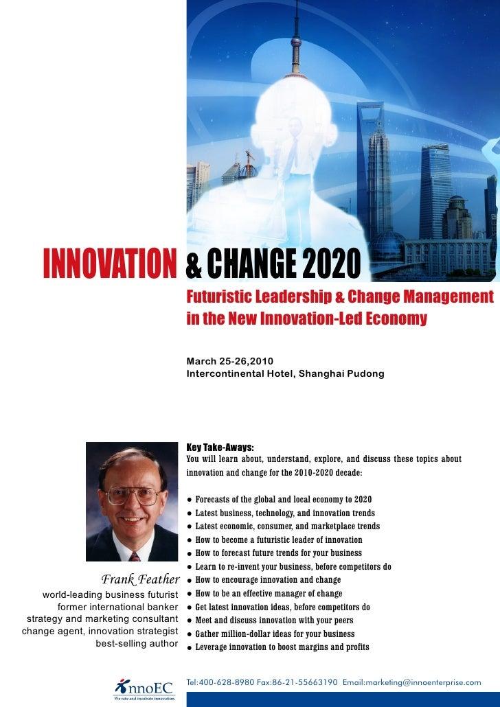 Innovation & Change 2020