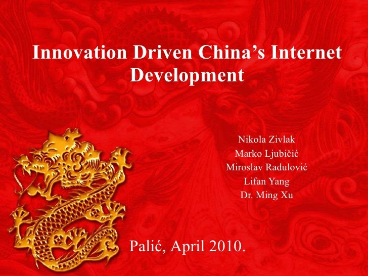 Innovation Driven China's Internet Development