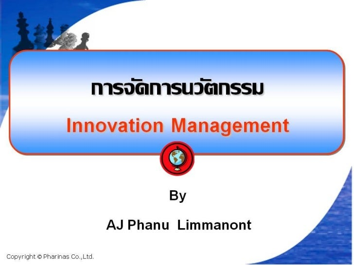 Innovation management pt5