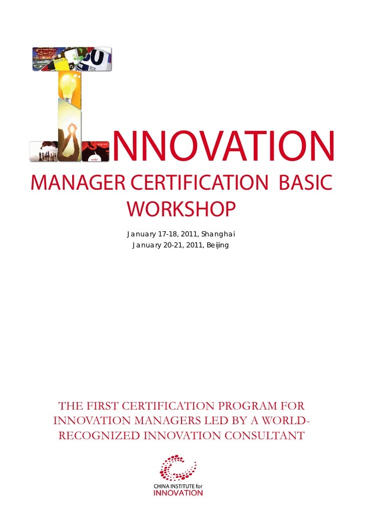 Innovation manager certification basic
