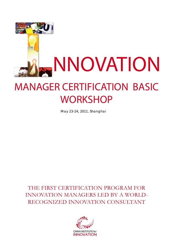 Innovation Manager Certification Basic   May,2011