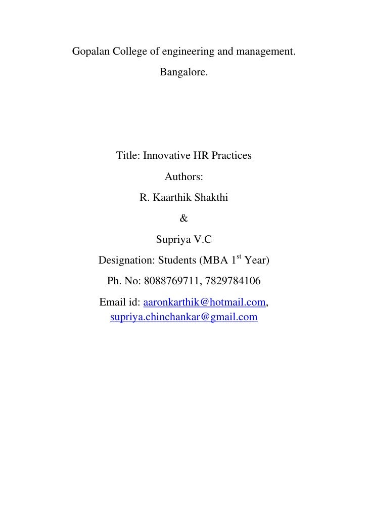 Innovative Classroom Management Practices ~ Innovative hr practices