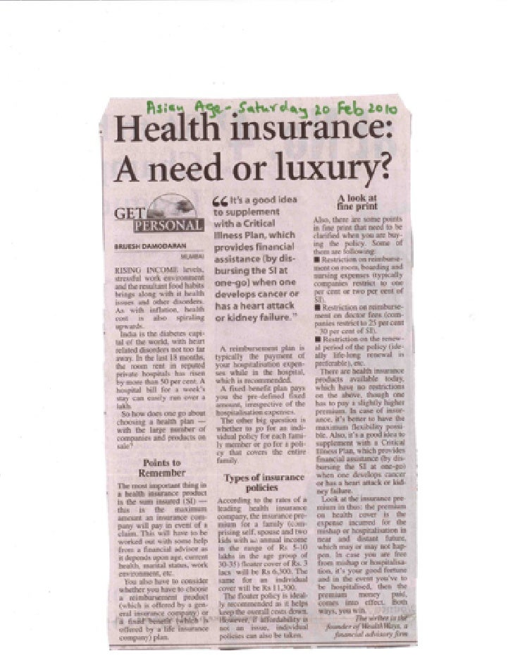 In print health insurance a need or luxury