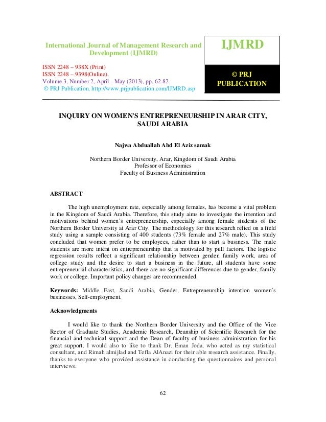 Inquiry on womens entrepreneurship in arar city saudi