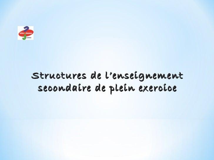 Structures de l'enseignement secondaire de plein exercice