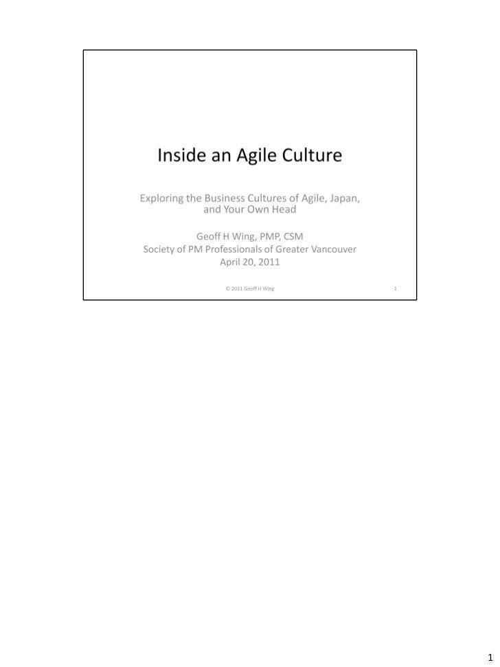 Inside an Agile Culture