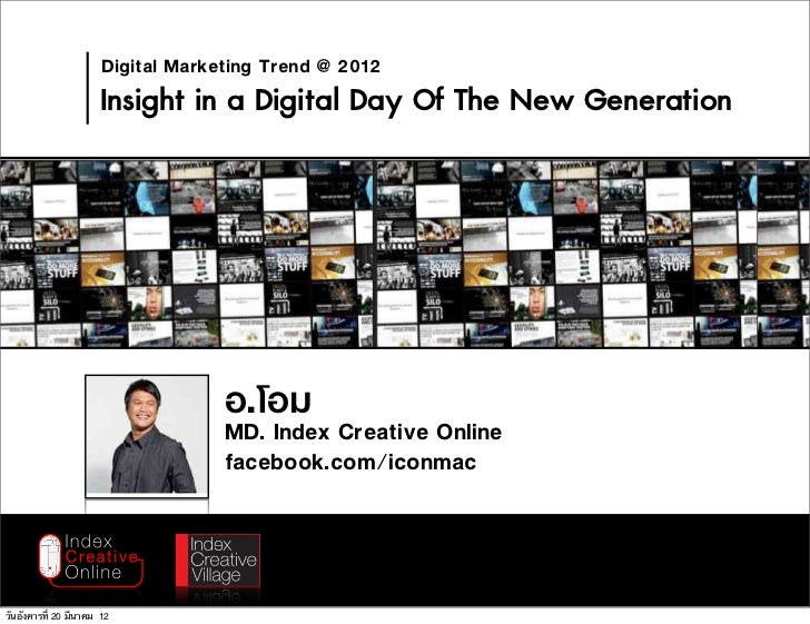 Insight in a digital day