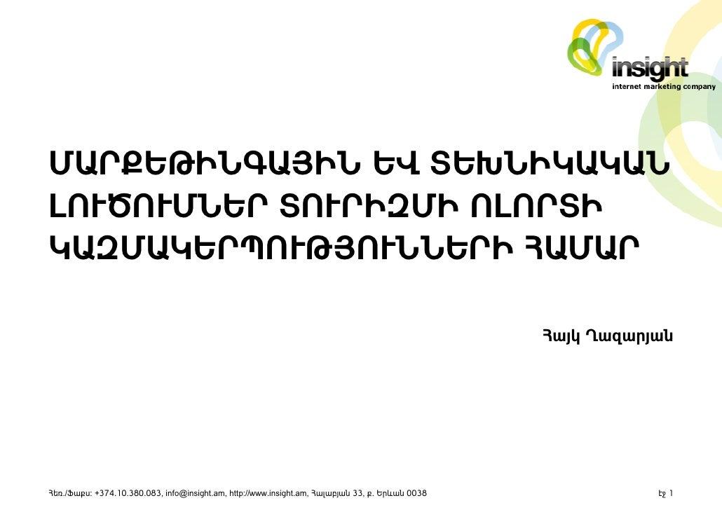 INSIGHT Presentation for Armenian Tourism Sector