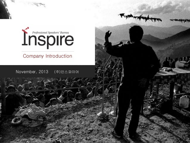 Inspire company introduction_201311_ver1.1