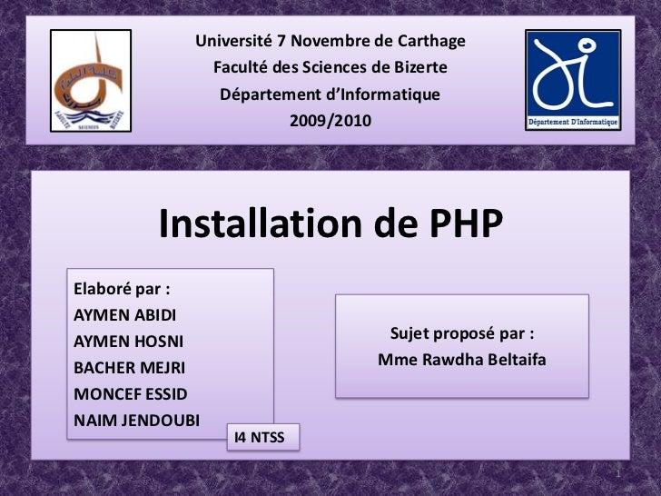 1<br />Université 7 Novembre de Carthage<br />Faculté des Sciences de Bizerte<br />Département d'Informatique<br />2009/20...