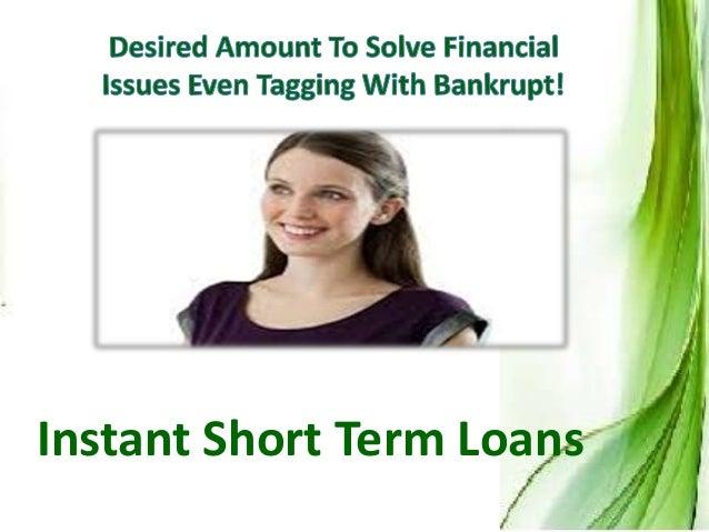 Short term financing options