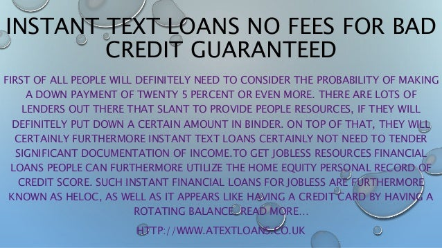 Instant Text Loans with No Credit Check | www.dailytextloans.co.uk