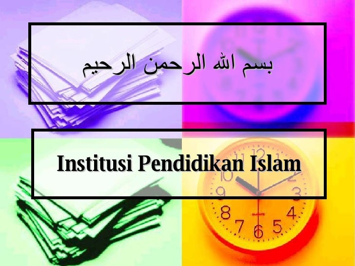 Institusi Pendidikan Islam