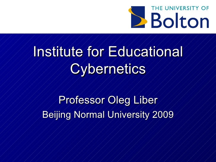 Institute For Educational Cybernetics China.Ppt (About Iec)