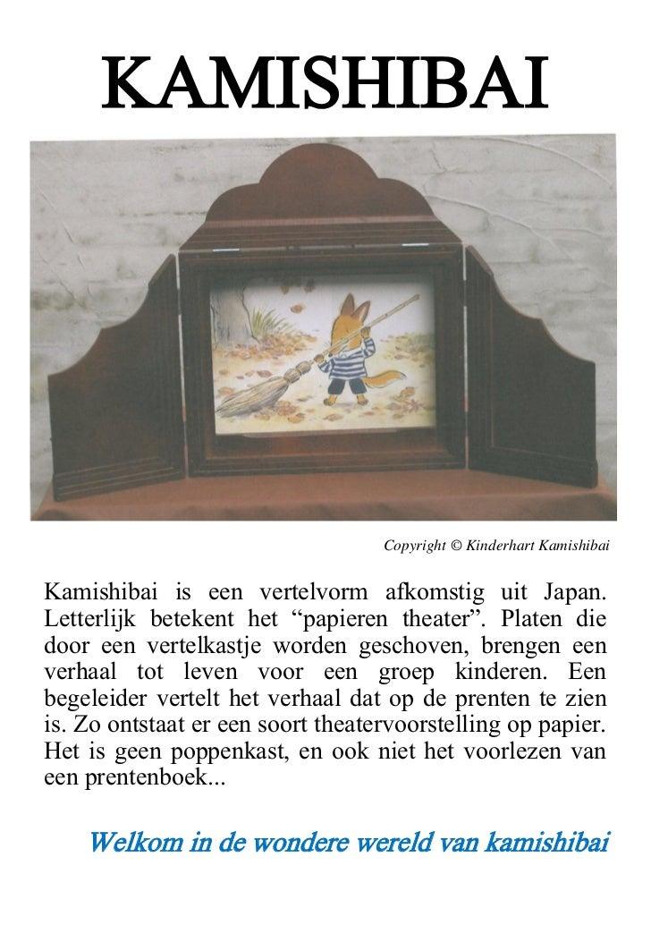 Folder over kamishibai (Bibliotheek Putte)