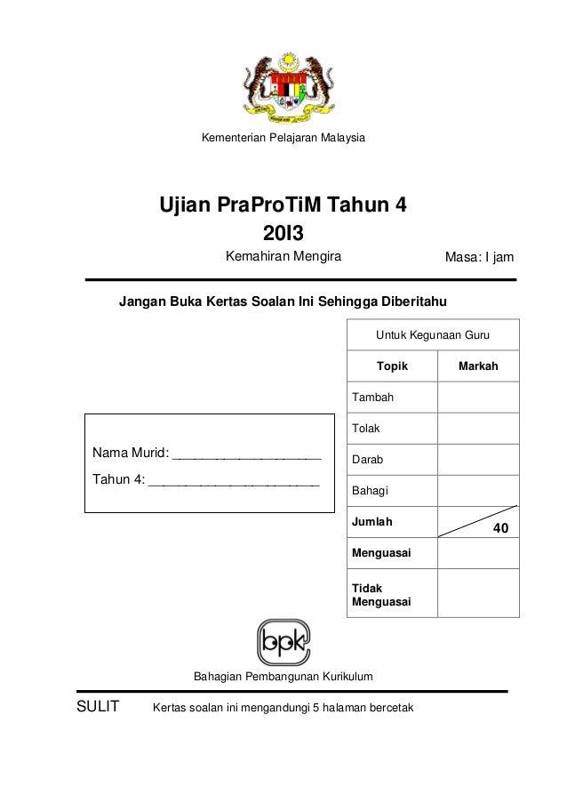 Kementerian Pelajaran MalaysiaUjian PraProTiM Tahun 420I3Kemahiran MengiraJangan Buka Kertas Soalan Ini Sehingga Diberitah...