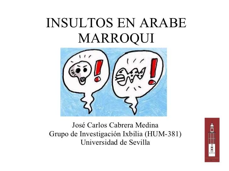 Insultos en árabe marroquí