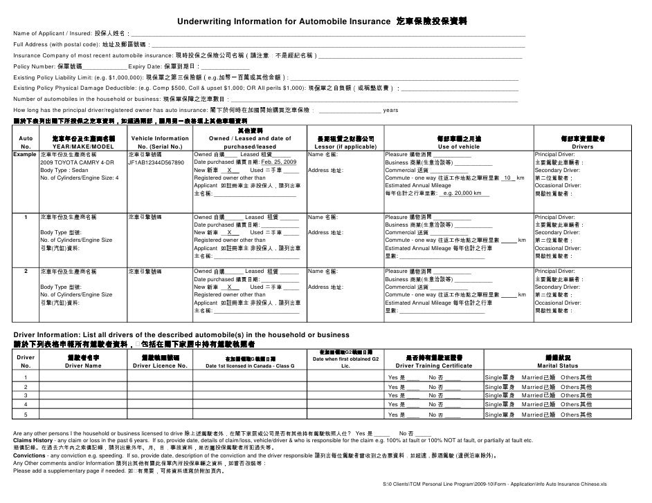 Insurance Auto For Tcm
