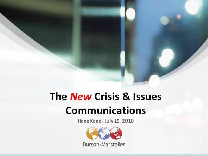 The New Crisis And Issues Communications - An Integrated Approach
