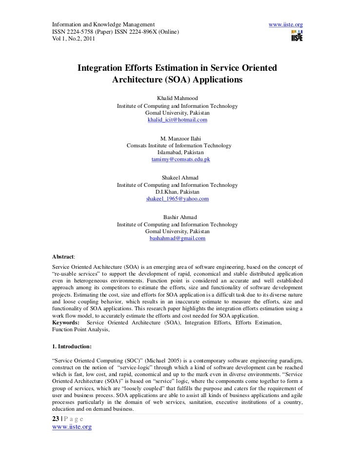Integration efforts estimation in service oriented architecture