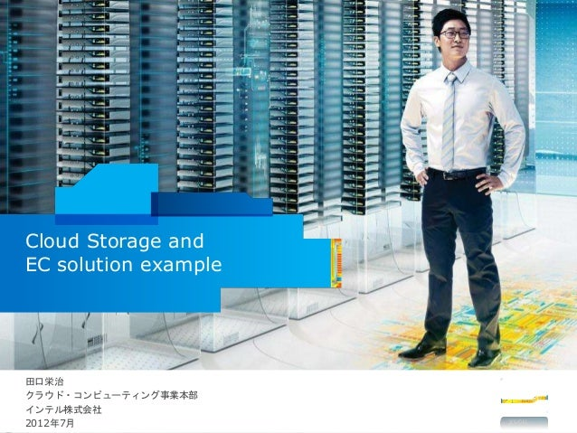 VIOPS07: Cloud Storage and EC solution example