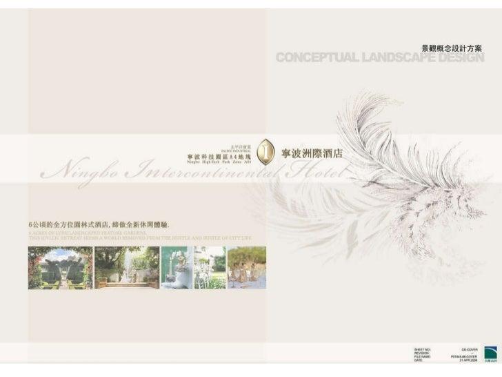 Inter Continental Hotel, Ningbo, China