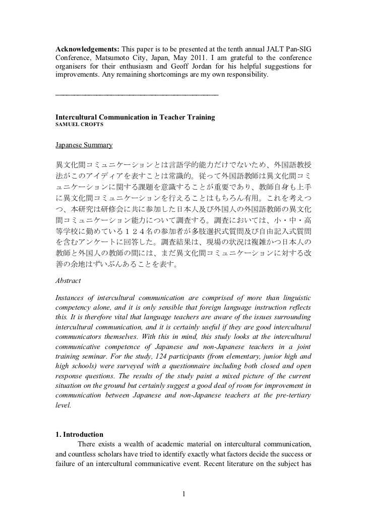 Intercultural communication in teacher training