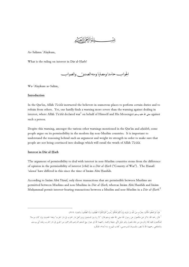 As-Salāmu ɈAlaykum,  What is the ruling on interest in Dār al-Ḥarb?                                   ªא             ق ...