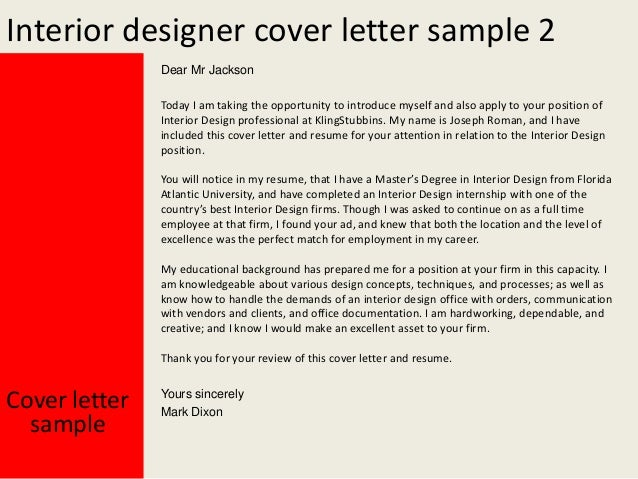comments to cover letters for interior design jobs