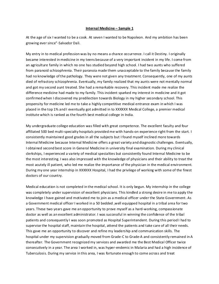university of italy medicine euphony statement