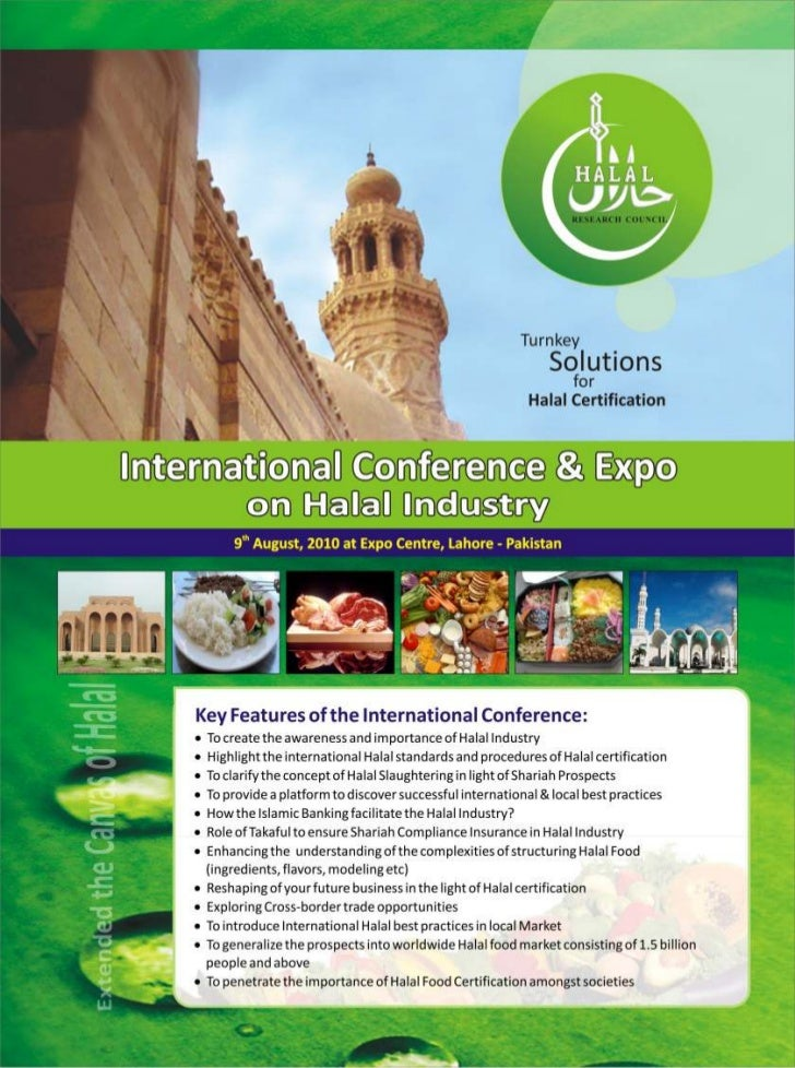 International conference and expo on halal industry 2010, lahore