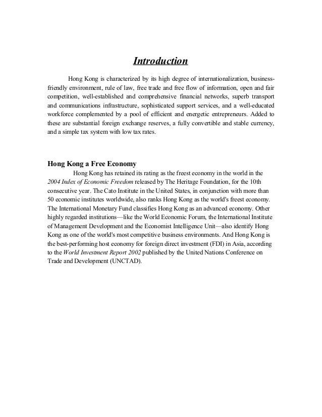 International finance   hong kong