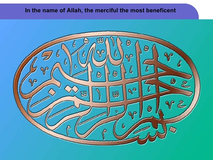 In the name of Allah, the merciful the most beneficent