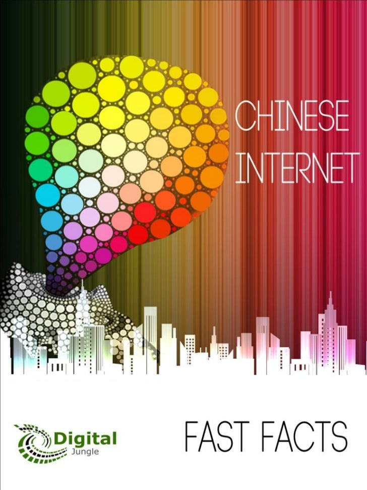 Chinese Internet. Key facts
